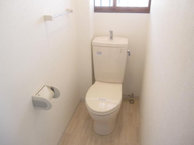 【トイレ】小園荘南棟