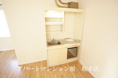 【キッチン】サンラフォーレ吉田