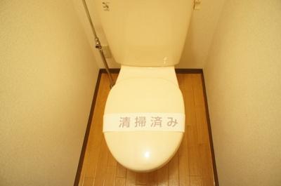 【トイレ】エクセルパレス佐貫A棟