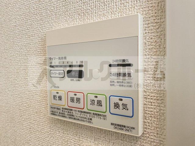 パティオ・エムズ 照明付き洗面台