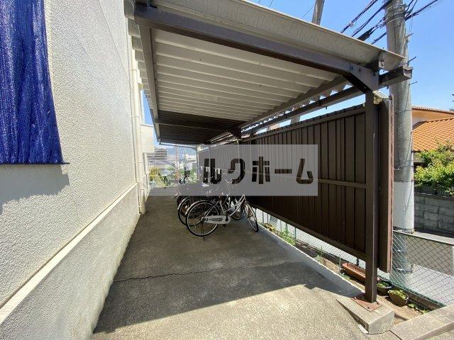 【その他共用部分】ハイツ西村