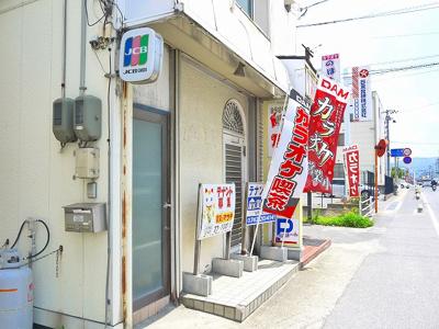 【外観】八条店舗