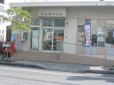 真和志郵便局まで徒歩5分