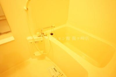 【浴室】ボヌール・オアシス