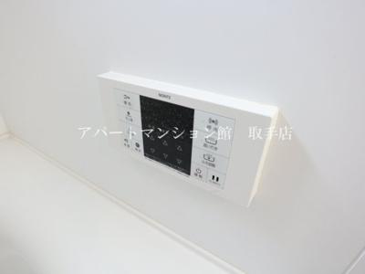 【設備】パティオ藤代Ⅱ