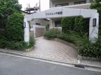 【エントランス】ソルジェンテ高殿