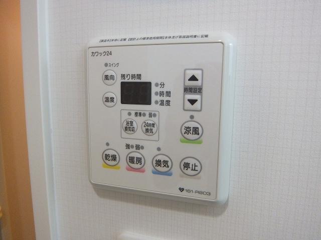クロスコート 浴室乾燥機