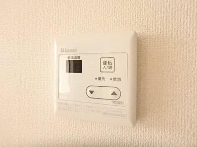 【その他】ピュアハウス豊隆