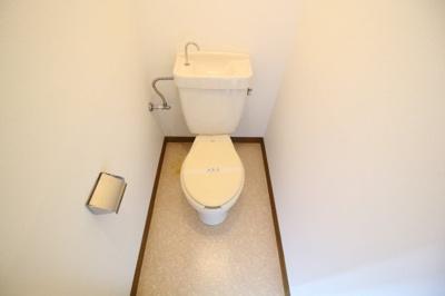 【トイレ】アライビル