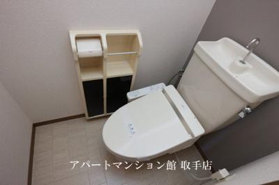 【トイレ】シャルム取手