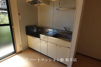 【キッチン】シャルム取手