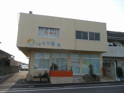 【外観】事務所2階