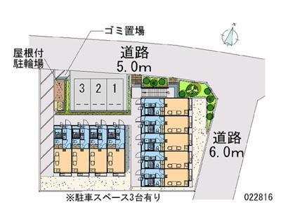 【地図】H&Aマンション