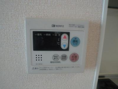 【設備】エクレール B棟