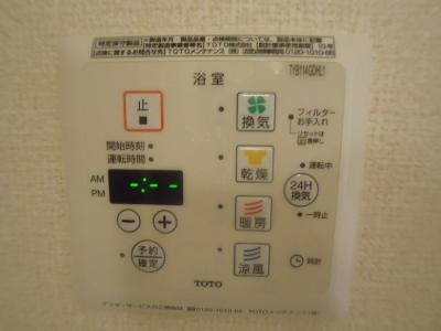 【設備】エクレール A棟