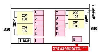 【区画図】メゾンエトワールA