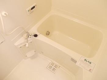 【浴室】メゾンエトワールA