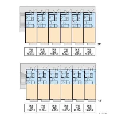 【区画図】ルミネ永野2