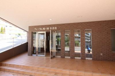 【エントランス】フォーラム城ヶ岡 参番館