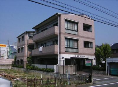【外観】コスモスハイツ