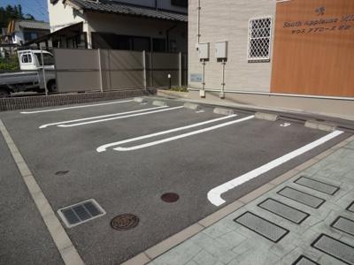 【駐車場】サウスアプローズ未来