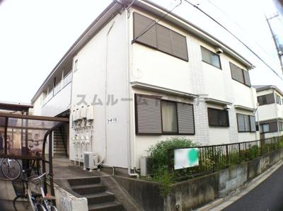 【外観】コーポハル