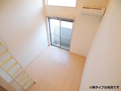 【居間・リビング】Casa AZUL 神戸西