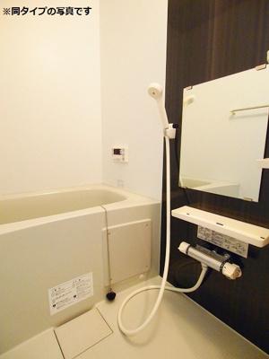 【浴室】Casa AZUL 神戸西