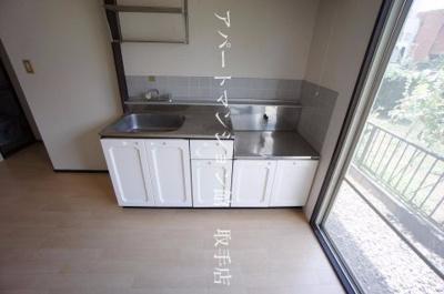 【キッチン】フジハイツ
