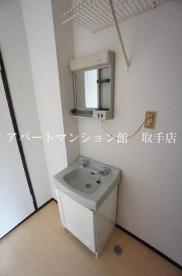 【洗面所】フジハイツ