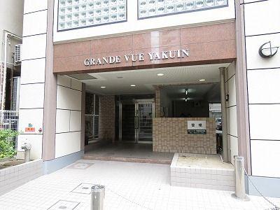 【収納】グランビュー薬院