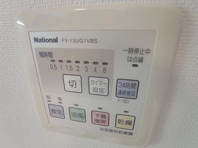 【設備】グラッチェ河昌