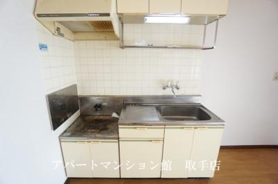 【キッチン】おおつきシティハイツ