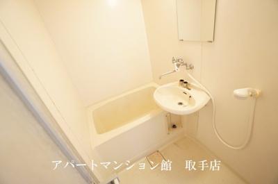 【浴室】おおつきシティハイツ