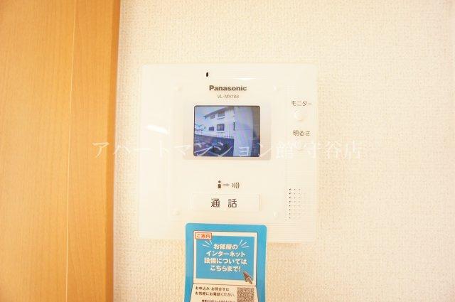 【セキュリティ】メゾン・ドゥ・ソレイユA