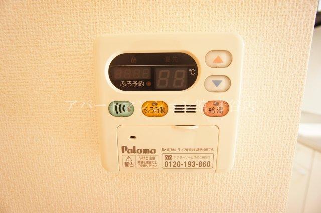 【設備】メゾン・ドゥ・ソレイユA