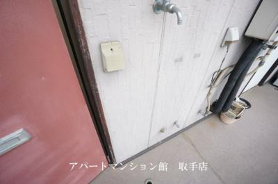 【その他共用部分】取手セントラルハイツ