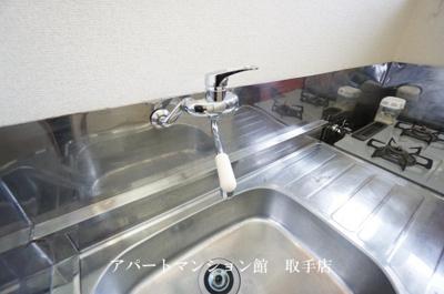 【キッチン】取手セントラルハイツ