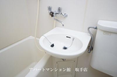 【洗面所】取手セントラルハイツ