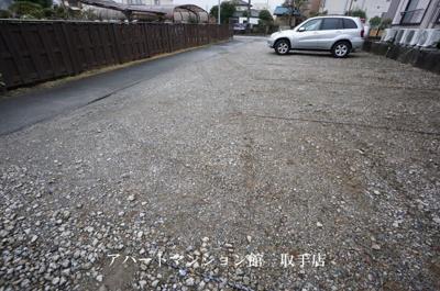 【駐車場】取手セントラルハイツ