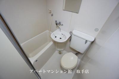 【浴室】取手セントラルハイツ