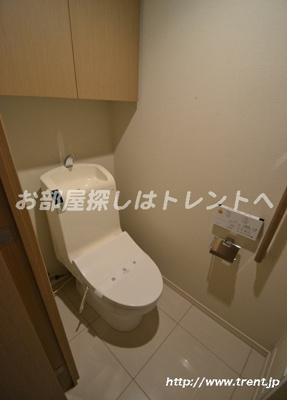 【トイレ】ライオンズ東中野