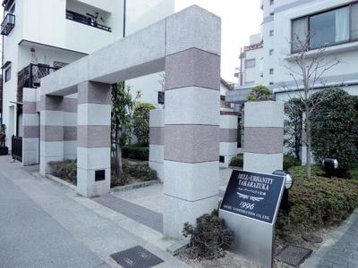 【外観パース】ベルアーバニティ宝塚
