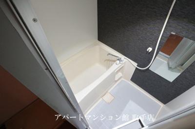 【浴室】サンハイツM