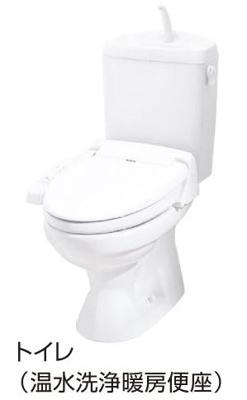 【トイレ】ルシェリアA