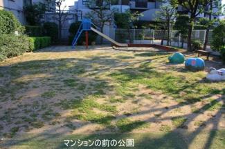 マンション前公園