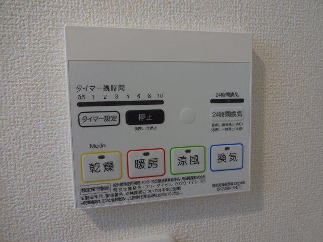 【設備】カーサアリエッタ