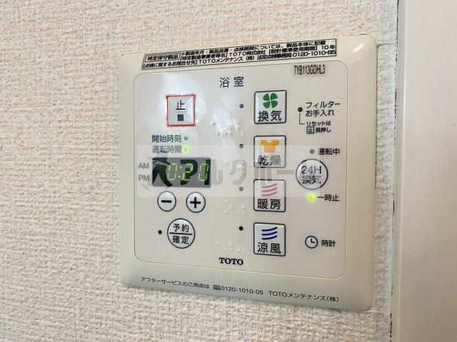 ドリーム葉月 七番館 浴室乾燥機