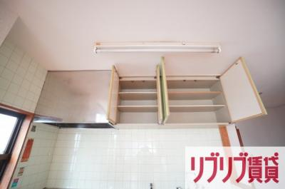 【キッチン】安田ビル