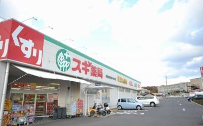 スギ薬局岸和田山直店 車3分
